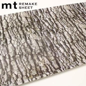 貼ってはがせる 壁紙 リメイクシート 壁紙シート mtリメイクシート 樹皮 ( はがせる壁紙 インテリアシート mt )