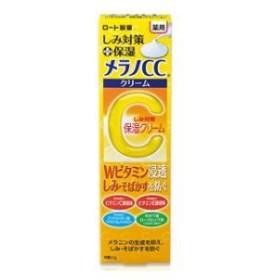 ロート製薬 メラノCC 薬用しみ対策保湿クリーム 23g  メラノCC シミタイサクホシツクリ-ム【返品種別A】