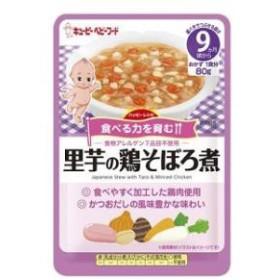 キユーピー HA-22 ハッピーレシピ 里芋の鶏そぼろ煮 80g (9ヵ月頃から) HA-22サトイモノトリソボロ80G【返品種別B】