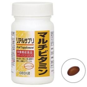 リアルサプリ マルチビタミン - セシール ■サイズ:LL(アルミ袋),M(ボトル)