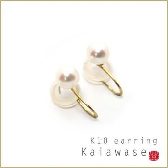 K10 真珠のイヤリング パール 耳たぶを優しくはさむイヤリング 10金 あこや真珠 6mm シリコン付き