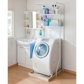 洗濯機ラック(伸縮式) - セシール ■サイズ:B(棚3段),C(棚2段+カゴ2個),A(棚2段)