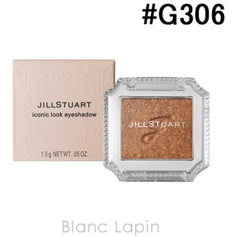 ジルスチュアート JILL STUART アイコニックルックアイシャドウ #G306 full of joy 1.5g [278712]【メール便可】