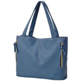 すっきり整頓お出かけトートバッグ ■カラー:グレイッシュブルー