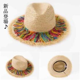 新品登場♪折りたたみ帽子 ローハット 麦わら帽子 折りたためる 日焼け防止 熱中症対策小顔効果抜群 UVハット 紫外線カット 夏