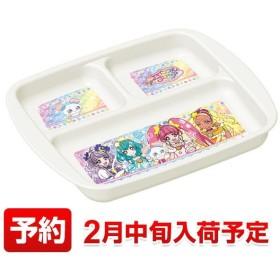 ランチプレート ランチ皿 スター☆トゥインクルプリキュア 子供 食器 キャラクター ( プリキュア プレート 食洗機対応 お皿 電子レンジ対応 皿 )