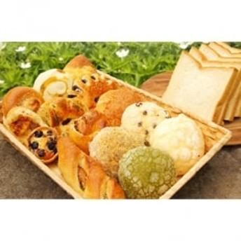 5種類のメロンパンとおすすめパンのお楽しみセット