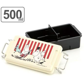 お弁当箱 コンテナランチボックス ムーミン ストライプ 1段 500ml ( 弁当箱 幼稚園 保育園 食洗機対応 )