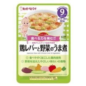 キユーピー HA-21 ハッピーレシピ 鶏レバーと野菜のうま煮 80g (9ヵ月頃から) HA-21トリレバ-トヤサイノウ80G【返品種別B】