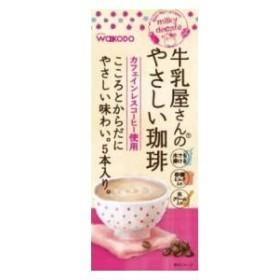 アサヒグループ食品 和光堂 牛乳屋さんのやさしい珈琲 5本入り箱 【返品種別B】