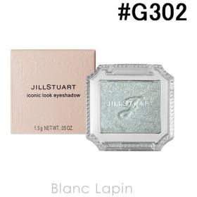 ジルスチュアート JILL STUART アイコニックルックアイシャドウ #G302 my darling 1.5g [278699]【メール便可】