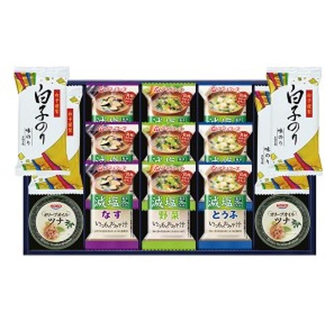 アマノフーズ&白子のりギフト H-50 食品 詰め合わせ ギフト 保存食