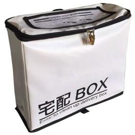 片付け簡単 宅配BOX - セシール ■サイズ:S,M
