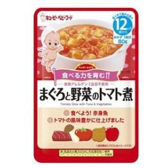 キユーピー HA-23 ハッピーレシピ まぐろと野菜のトマト煮 80g (12ヵ月頃から) HA-23マグロトヤサイノトマト80G【返品種別B】