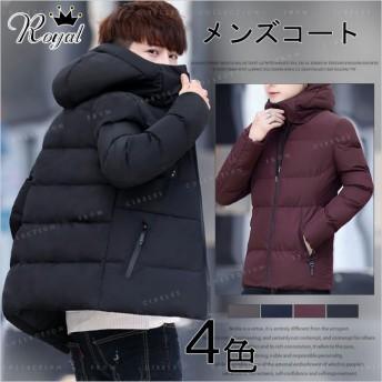 メンズコート アウター ダウンジャケット 韓国ファッション 新作 中綿 大きいサイズ 秋冬服