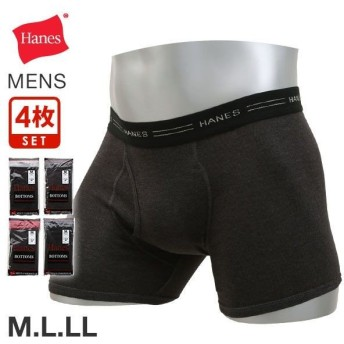 【メール便(30)】 (ヘインズ)Hanes コットン ボクサー ブリーフ 4枚 セット 福袋 ブラック&グレー