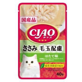 いなばペットフード チャオ パウチ 毛玉配慮 ささみ ほたて味 40g CIAO【返品種別B】