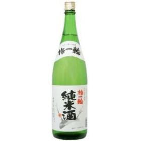 日本酒 梅一輪 上撰 純米酒 1800ml