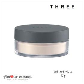 THREE/スリー アルティメイトダイアフェネス ルースパウダー #01 カラーレス (4562248605615) T2M195