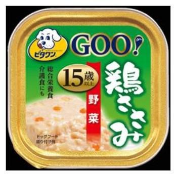 日本ペットフード ビタワングー 鶏ささみ 野菜 15歳以上 90g Vグ-トリササミヤサイ15サイ90G【返品種別B】