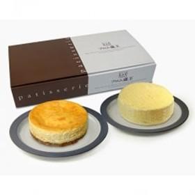 NYチーズケーキ&ドゥーブルフロマージュセット[4206-068]