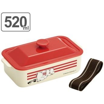 お弁当箱 ココット風ランチボックス ムーミン ストライプ 520ml 1段 ( 弁当箱 食洗機対応 キャラクター )
