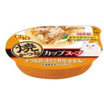 いなばペットフード 焼かつおカップ スープ かつお節・ほたて貝柱・ささみ入り 60g 【返品種別B】