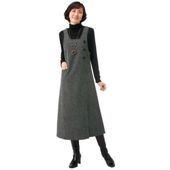 【レディース】 カットソー素材杢調ジャンパースカート - セシール ■カラー:グレー ■サイズ:M,L,LL,3L