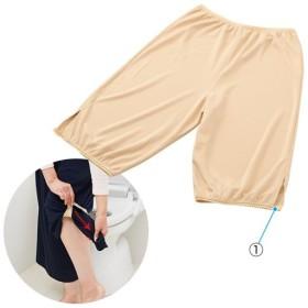 【レディース】 サッと裾上げサラスラ汗取りペチコート - セシール ■サイズ:M,L