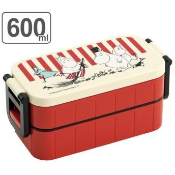 お弁当箱 2段 ムーミン ストライプ 600ml 箸付き レディース ( 弁当箱 2段弁当 電子レンジ対応 )