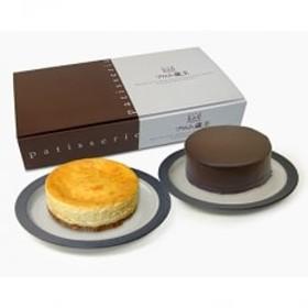 NYチーズケーキとザッハトルテセット[4206-067]