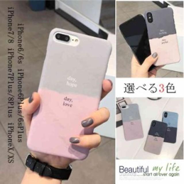 iPhoneケース iPhone6/6s iPhone6Plus/6sPlus アイフォンケース バイカラー 携帯ケース 4