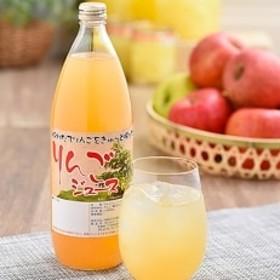 林檎の滴(りんごジュース) 6本セット