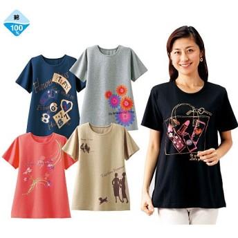 【レディース】 ゆったりビッグTシャツ(色柄違い5枚組) - セシール ■サイズ:3L