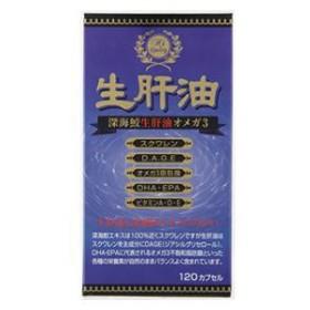 ウエルネスジャパン 生肝油オメガ3(120カプセル) ナマカンユオメガ3[ナマカンユオメガ3]【返品種別B】