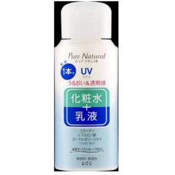 pdc ピュア ナチュラル エッセンスローションUV(ミニサイズ)100ml 【返品種別A】