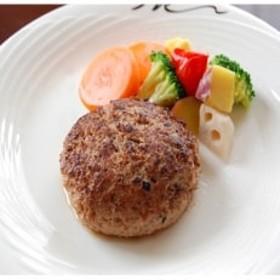 【青森県むつ市産短角牛】ホテルメイドの極上ハンバーグ10個セット