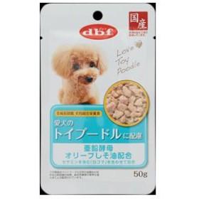 デビフペット 愛犬のトイプードルに配慮 50g トイプ-ドルニハイリヨ 50G[トイプドルニハイリヨ50G]【返品種別B】