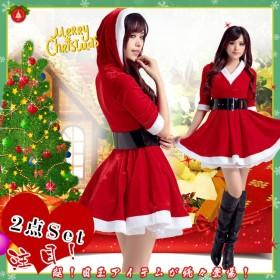 サンタ コスプレ 衣装 サンタ衣装サンタ 2点セットサンタコスチュームサンタ コス セクシーサンタ コスプレレディースクリスマス Xmas xmas コスプレ ドレス サンタドレスセット ワンピース