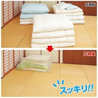 ふとん用圧縮袋(2枚組) - セシール ■サイズ:C(ふとん一式用)