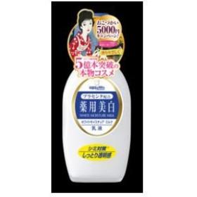 桃谷順天館 明色 薬用ホワイトモイスチュアミルク158ml 【返品種別A】