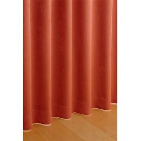スエード風タッチの無地遮光カーテン - セシール ■カラー:オレンジ ■サイズ:幅100×丈165(2枚組),幅100×丈255(2枚組),幅150×丈215(2枚組),幅150×丈230(2枚組),幅130×丈120(2枚組),幅130×丈170(2枚組),幅100×丈90(2枚組),幅100×丈245(2枚組),幅100×丈250(2枚組),幅130×丈195(2枚組),幅200×丈200(1枚物),幅150×丈170(2枚組),幅200×丈110(1枚物),幅100×丈70(2枚組),幅100×丈7
