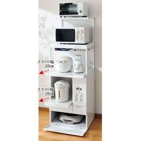 調理家電収納ラック - セシール ■サイズ:D,C,A