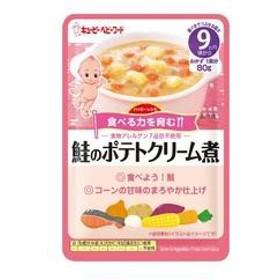 キユーピー HA-6 鮭のポテトクリーム煮 80g QPサケノポテトHA6 80G(9ヵ月頃から)[QPサケノポテトHA680G]【返品種別B】
