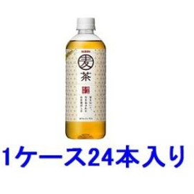 キリンビバレッジ キリン 麦茶 600ml(1ケース24本入) ムギチヤ600MLX24[ムギチヤ600MLX24]【返品種別B】