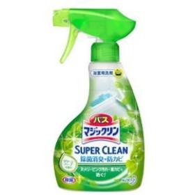 花王 バスマジックリン泡立ちスプレー スーパークリーン グリーンハーブの香り 本体 380ml  バスマジSCハ-ブホン【返品種別A】