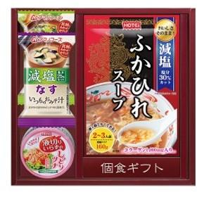 簡単便利個食ギフト Y-25 食品 詰め合わせ ギフト 缶詰 保存食