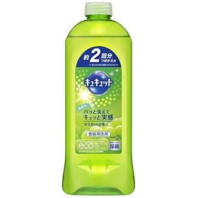 花王 食器用洗剤 キュキュット マスカット 詰替え用 385ml 台所用洗剤