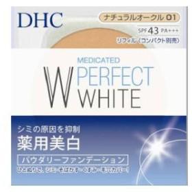 DHC DHC薬用PWパウダリーファンデーション〈リフィル〉ナチュラルオークル01(10g)  PWパウダリNO01 10G【返品種別A】