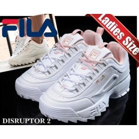 【フィラ ディスラプター 2】FILA DISRUPTOR 2 white/pink 【DAD SHOE ダッド シューズ 厚底 スニーカー メンズ レディース ウィメンズ ホワイト ピンク